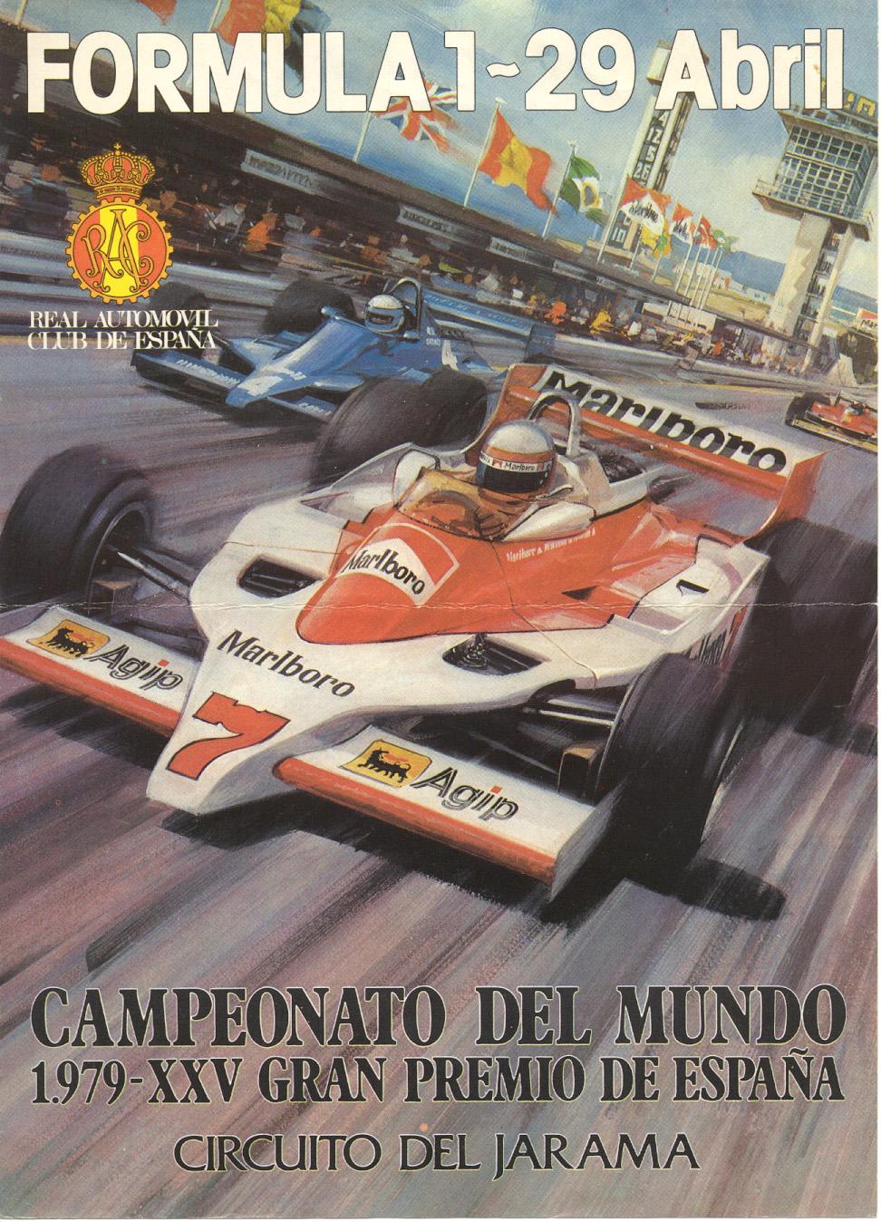 Circuito del Jarama Tour - 1979 Cartel